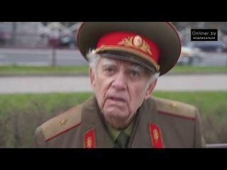 Ветеран ВОВ и Сталинградской битвы о фильме Бондарчука(2013)